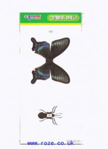 Paper Buterfly kit K, (ok396k)